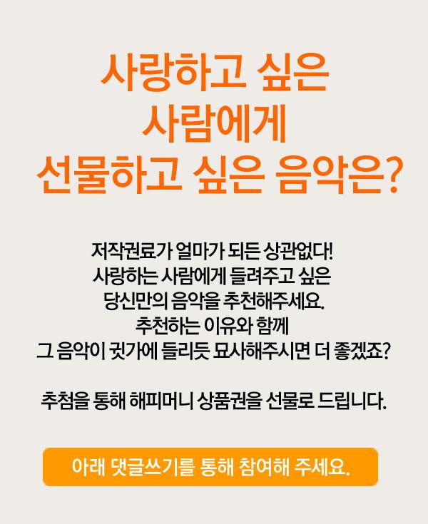 Copy_img_201101.jpg