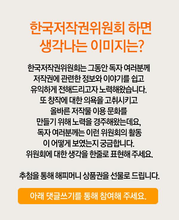 Copy_img_201206.jpg